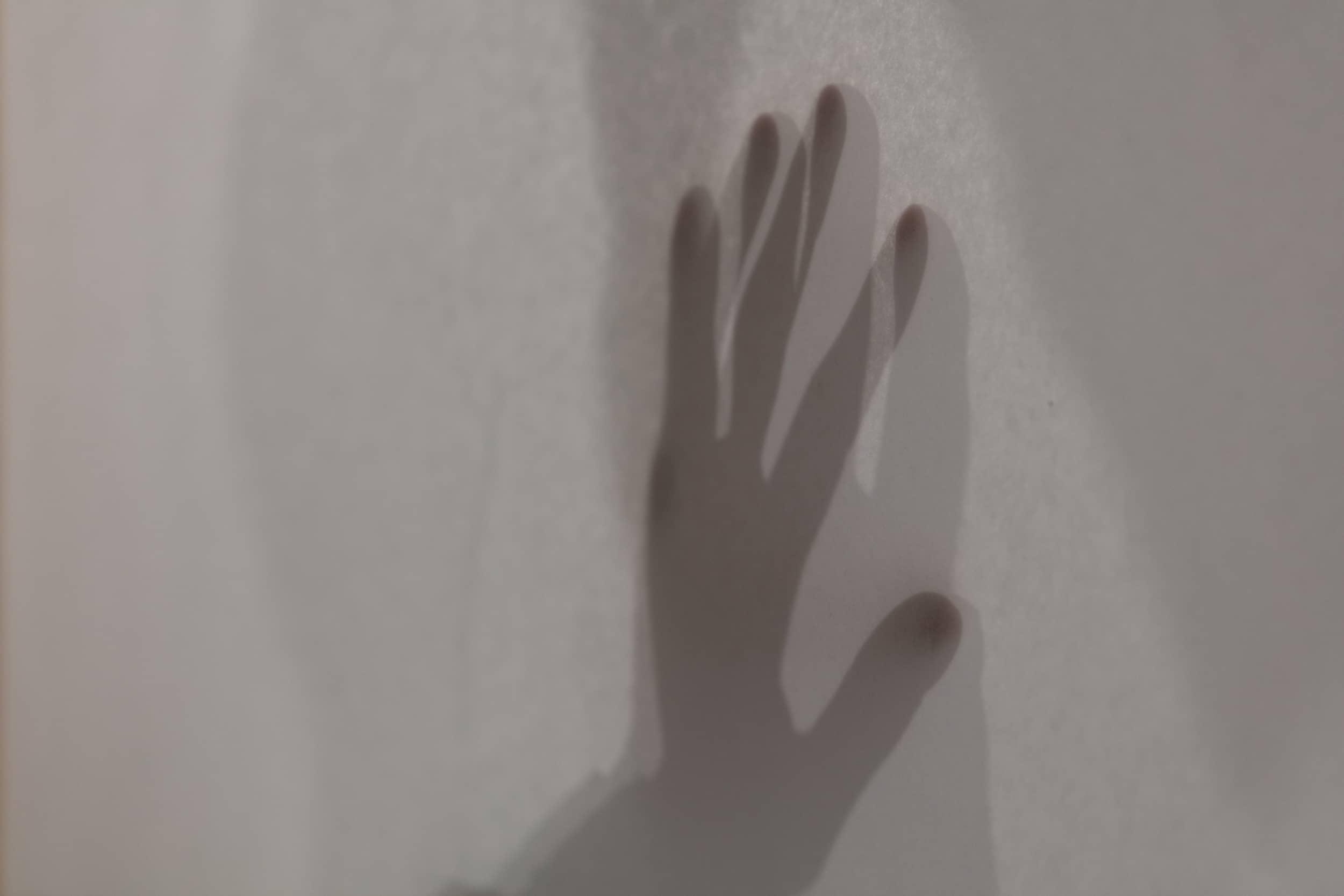エスト浅野川 / 洋室のカーテンレール